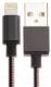 Кабель USB Atomic LS-10 (черный) -