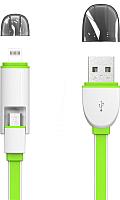 Кабель USB Atomic XS-02 (зеленый) -