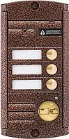 Вызывная панель Activision AVP-453 (PAL) Proxy (медь) -