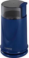 Кофемолка Lumme LU-2601 (синий топаз) -