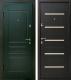 Входная дверь Магна МD-83 (96x205/7, левая) -