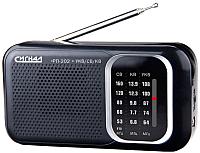 Радиоприемник СИГНАЛ РП-202 -