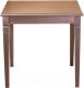 Обеденный стол Alesan Акс 80x80 (орех лак) -