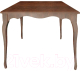 Обеденный стол Alesan Камелия 80x80 (орех лак) -