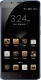 Смартфон Blackview P2 Lite (синий) -