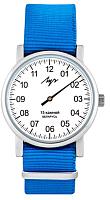 Часы мужские наручные Луч 77471766 -