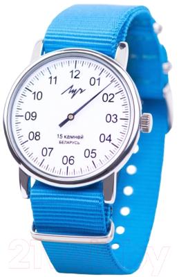 Часы мужские наручные Луч 77471766