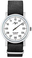 Часы мужские наручные Луч 77471768 -