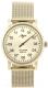 Часы мужские наручные Луч 387477761 -