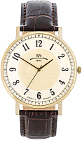 Часы мужские наручные Луч 371737769 -