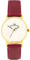 Часы женские наручные Луч 471618729 -