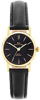Часы женские наручные Луч 71718365 -