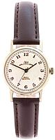 Часы женские наручные Луч 371717364 -