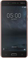 Смартфон Nokia 5 Dual Sim / TA-1053 (медный) -