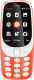 Мобильный телефон Nokia 3310 Dual Sim / TA-1030 (красный) -