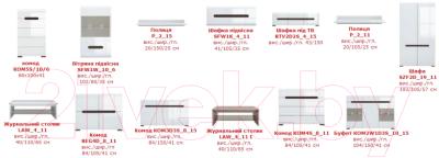 Шкаф навесной Black Red White Azteca S205-SFW1W/10/6 (белый/дуб санремо)