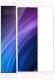 Защитное стекло для телефона Case для Xiaomi Redmi 4A (белый) -