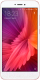 Смартфон Xiaomi Redmi 4X 16GB (розовое золото) -