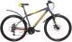Велосипед Forward Hardi 2.0 Disc 2017 / RBKW7M66Q032 (17, серый матовый) -