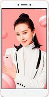 Смартфон Xiaomi Redmi Note 4X 64Gb (розовый) -