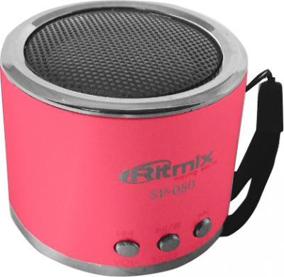 Портативная колонка Ritmix SP-080 Pink - общий вид