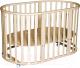 Детская кровать-трансформер Антел Северянка-3/1 (слоновая кость) -