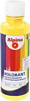 Колеровочная краска Alpina Kolorant Gelb (0.5л, желтый) -