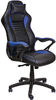 Кресло офисное Седия Spider (черный/синий) -