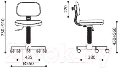 Кресло офисное Nowy Styl Logica GTS (C-14Q)