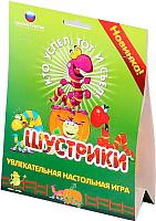 Настольная игра Биплант Шустрики Лайт / BP-10020 -