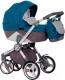 Детская универсальная коляска Expander Antari 3 в 1 (04/adriatic) -