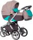 Детская универсальная коляска Expander Antari 2 в 1 (05/malachit) -