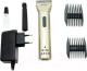 Машинка для стрижки волос Wahl Arco Mini 1565-0473 -