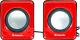 Мультимедиа акустика Defender SPK 22 / 65502 (красный) -