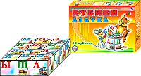 Развивающая игрушка ТехноК Кубики. Азбука / 0120 -