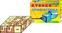 Развивающая игрушка ТехноК Кубики. Арифметика / 0243 -