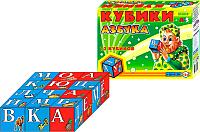 Развивающая игрушка ТехноК Кубики. Большая азбука / 0182 -