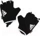 Перчатки для пауэрлифтинга Adidas ADGB-12322 (M, белый) -