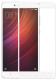Защитное стекло для телефона Case Soft Edge для Xiaomi Redmi Note 4X (белый) -