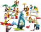 Конструктор Lego City Отдых на пляже - жители 60153 -