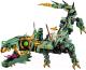 Конструктор Lego Ninjago Механический Дракон Зелёного Ниндзя 70612 -