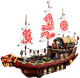 Конструктор Lego Ninjago Летающий корабль Мастера Ву 70618 -