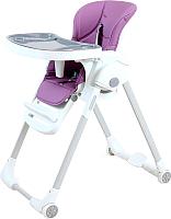 Стульчик для кормления Happy Baby Paul (фиолетовый) -