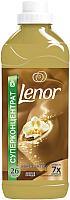 Ополаскиватель для белья Lenor Золотая орхидея (930мл) -