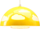 Светильник Ikea Скойг 603.851.32 -
