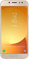 Смартфон Samsung Galaxy J7 (2017) Dual / J730FM/DS (золото) -