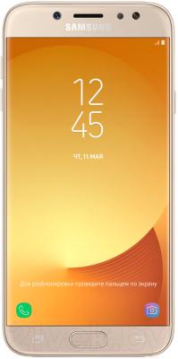 Смартфон Samsung Galaxy J7 (2017) Dual / J730FM/DS (золото)