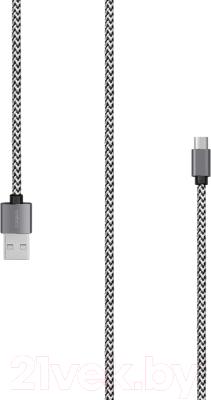 Кабель USB Rombica Digital CB-AB04