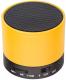 Портативная колонка Rombica MySound BT-07 2C / SBT-00072 (желтый) -