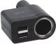 Разветвитель в прикуриватель ACV DC-USB05 -